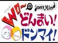 FC2動画「Wローのどんまい!ドンマイ!」第十九回目